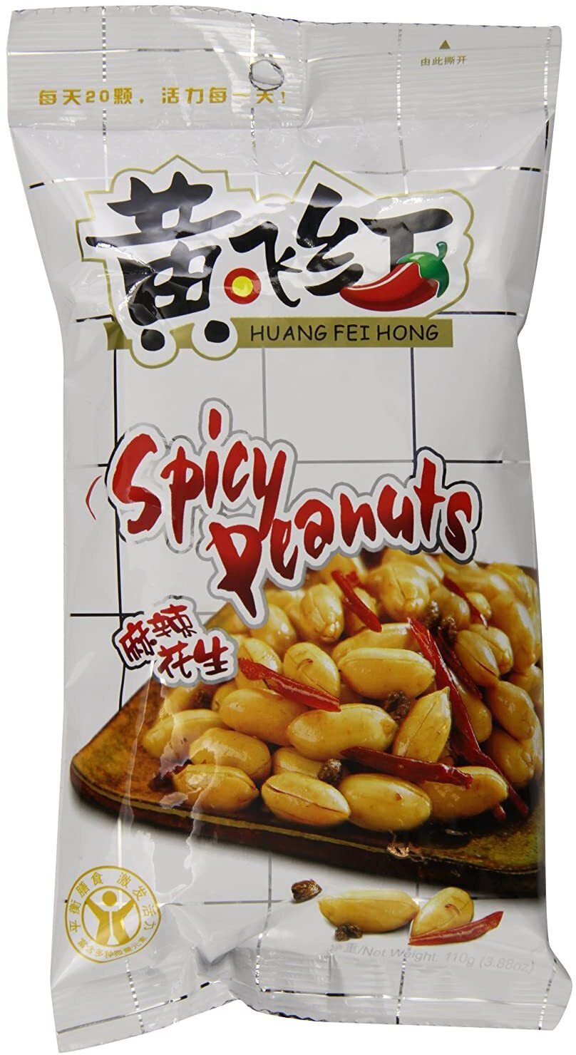 Huang Fei Hong Spicy Hot Peanuts